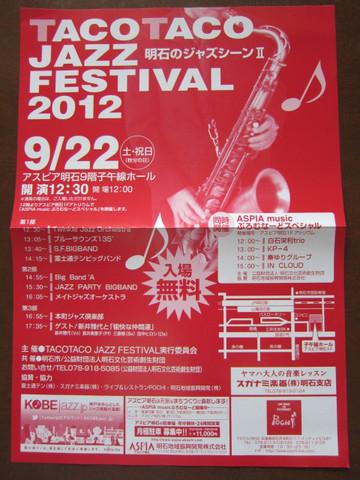24_9_taco_taco_jazz_festival_0