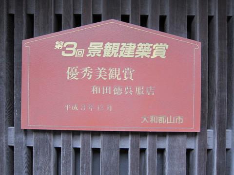 24_12_6