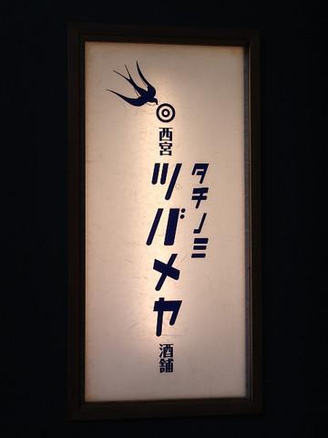 26_3_7