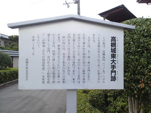 26_11_23