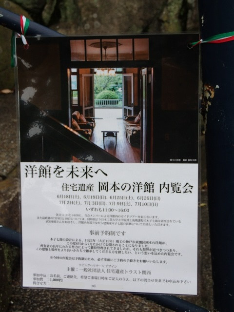 28_7_10_00